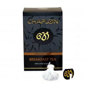 Breakfast Te fra Chaplon Tea i tebreve